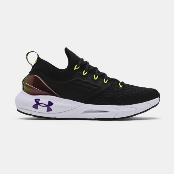 Under Armour HOVR™ Phantom 2 Connected Running Shoes